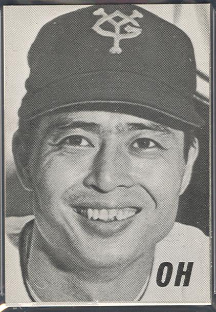 Suzuki Junzo - Portrait Of Madeleine Elster